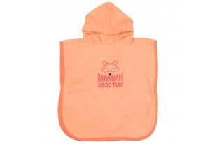 Полотенце-пончо детское с капюшоном махра