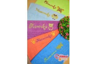 Полотенце с вышивкой для девочек