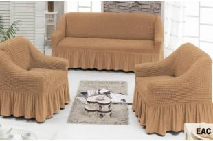 Чехол для мебели №210 коричневый
